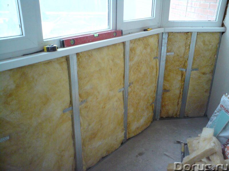 Зачем и как утеплять балкон и лоджию